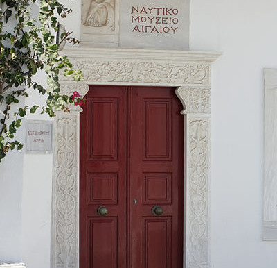 Aegean Maritime Museum | Mykonos
