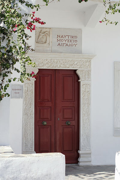 Aegean Maritime Museum | Top Experiences in Mykonos Greece