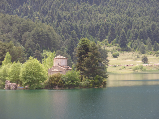 Doxa Lake | Corinth