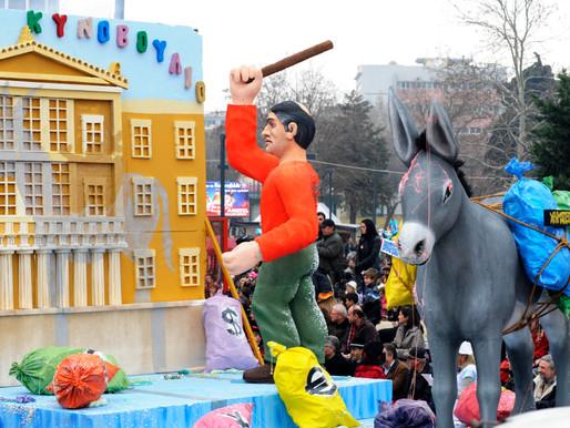 Xanthi Carnival