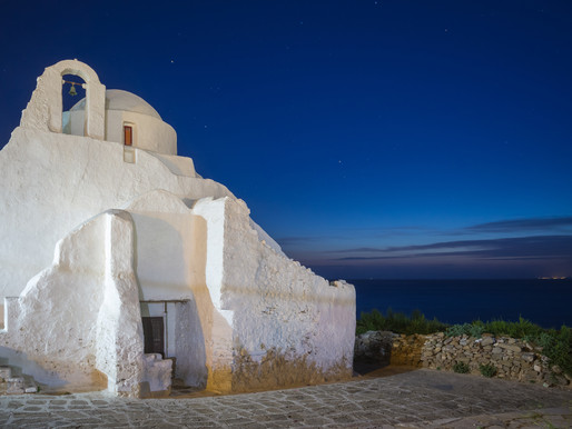 Panagia Paraportiani Church | Mykonos