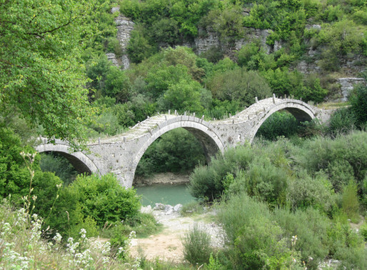 Plakidas Bridge | Zagori