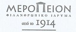 Logo Meropion.png