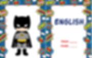 עטיפות גיבורי על.jpg