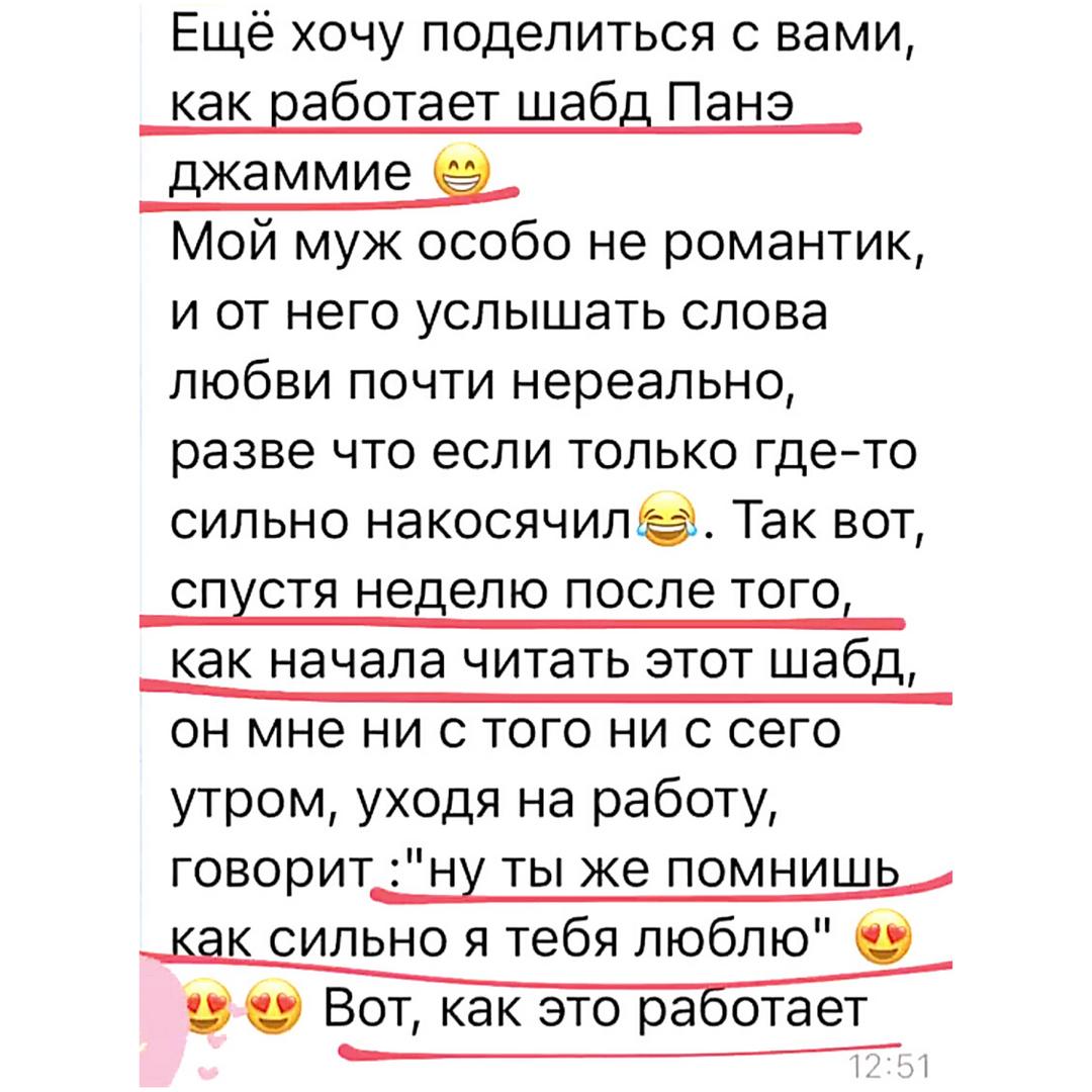 @taya_shkolnik (7).png