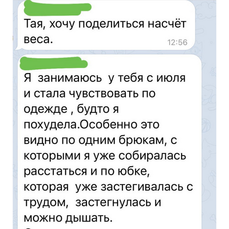 @taya_shkolnik (5).png