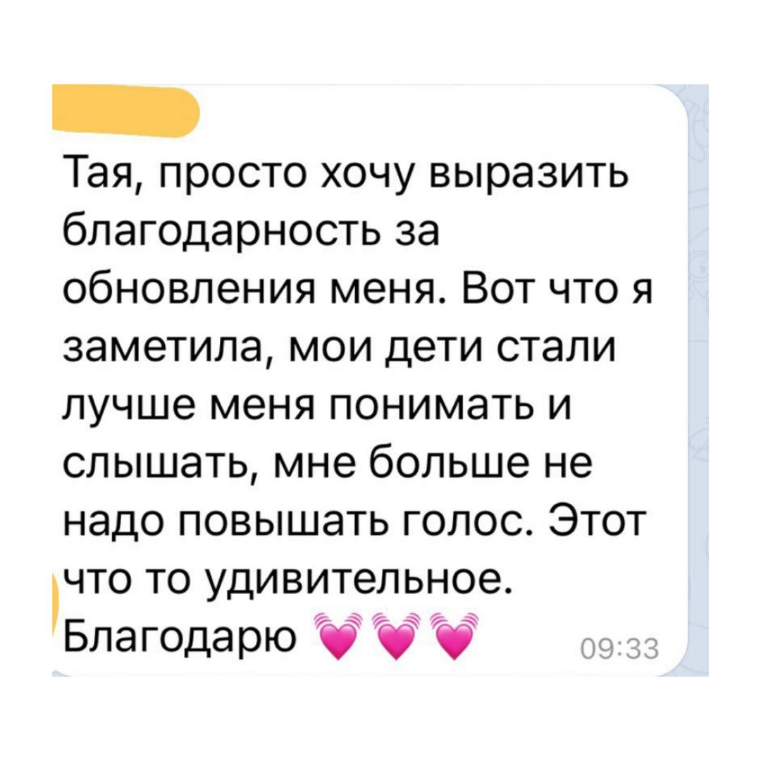 @taya_shkolnik (6).png