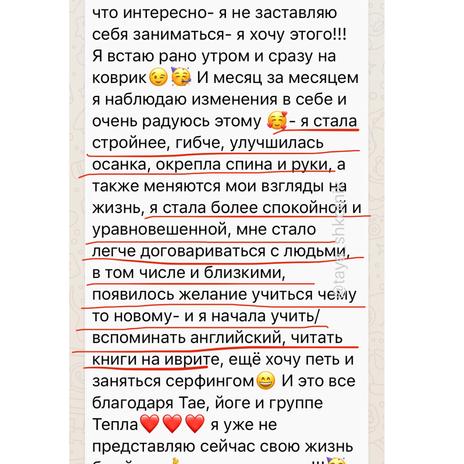 taya_shkolnik 8.PNG