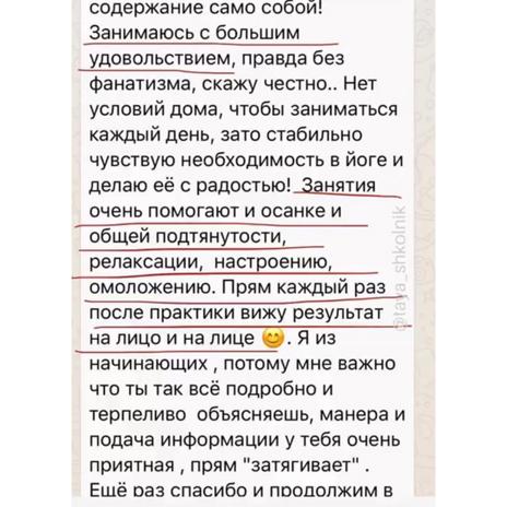 @taya_shkolnik (1).png