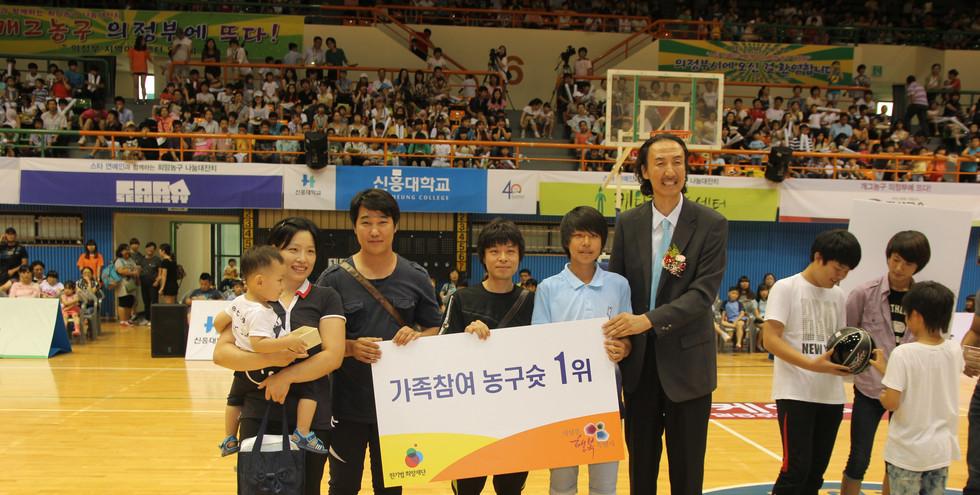 가족참여농구슛대회.jpg