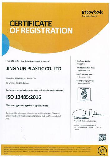 ISO-13485.jpg