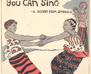 דיבור ושירה: מצא את ההבדלים