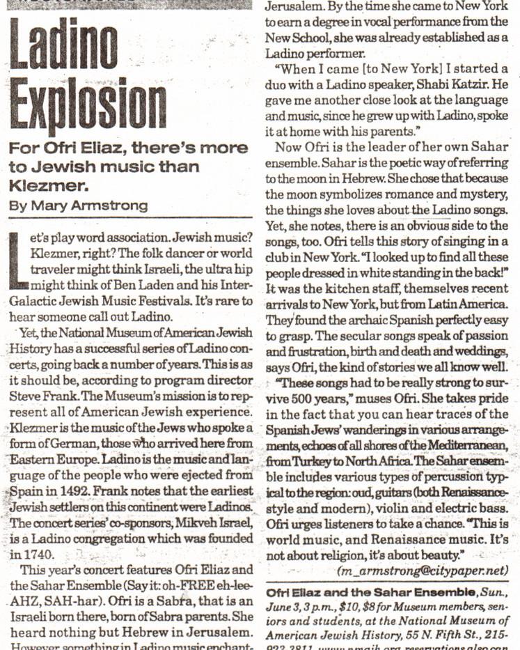 ladino_explosion.jpg