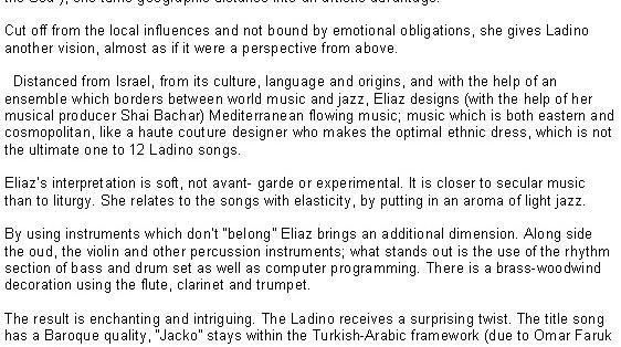 ladino_with_a_twist_en ENGLISH.jpg