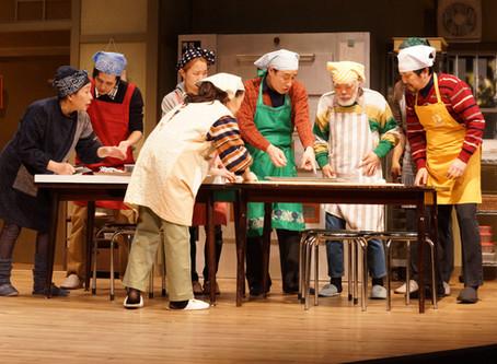 【福山啓子】青年劇場第121回公演「つながりのレシピ」