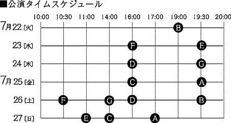 time_vol2.jpg