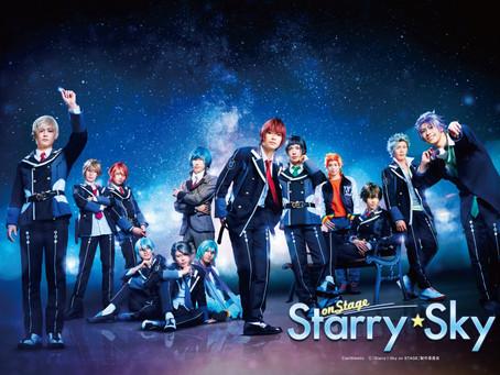 【錦織伊代】「Starry☆Sky on STAGE」