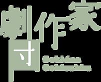 TOP_logo_2.pngの複製