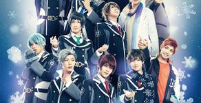 【錦織伊代】「Starry☆Sky on STAGE」SEASON2〜星雪譚 ホシノユキタン〜