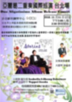 received_322918221843999.jpeg