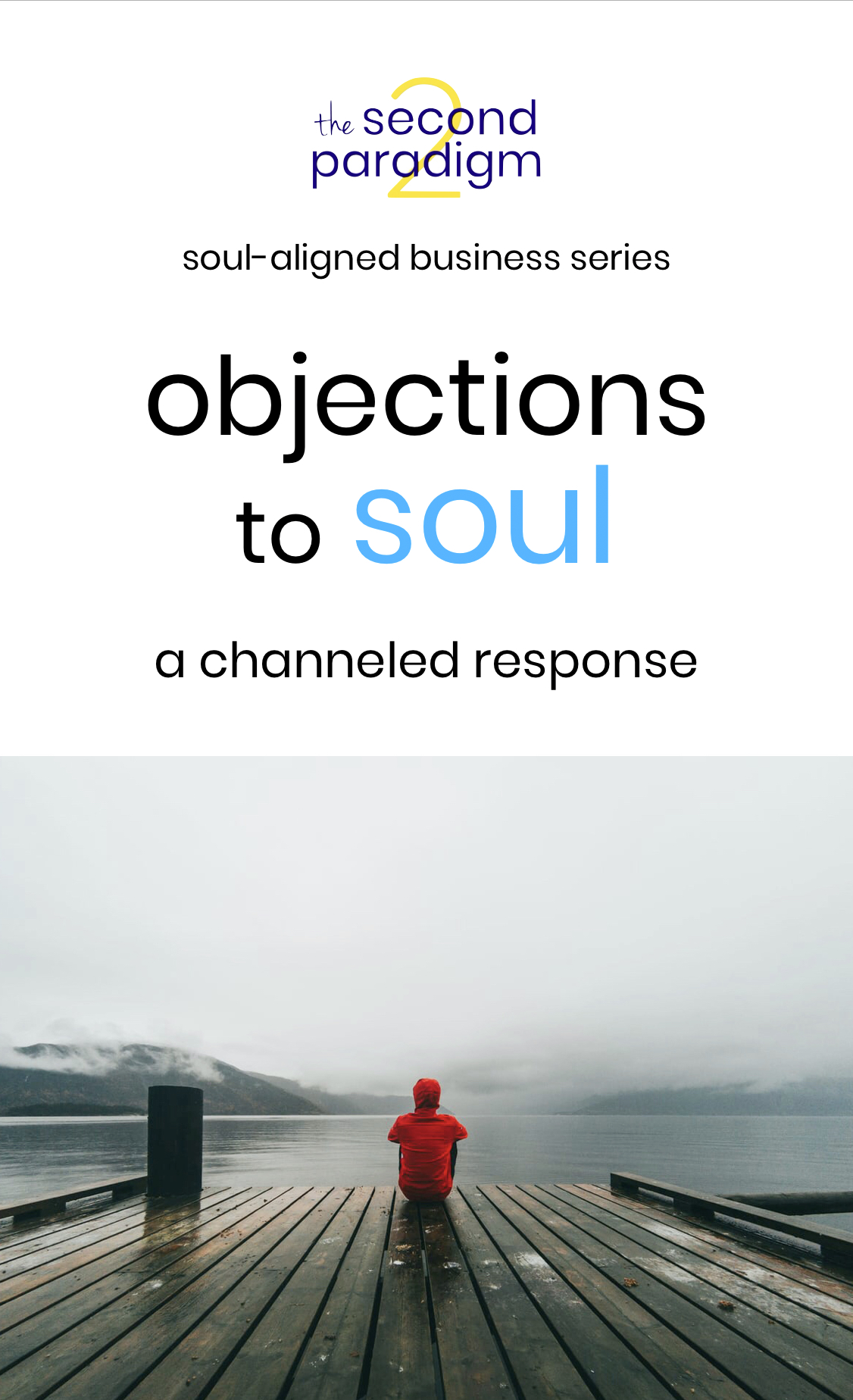 Objections to Soul