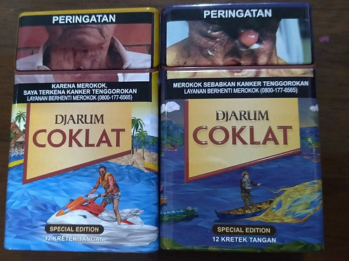 Djarum Coklat Special Edition