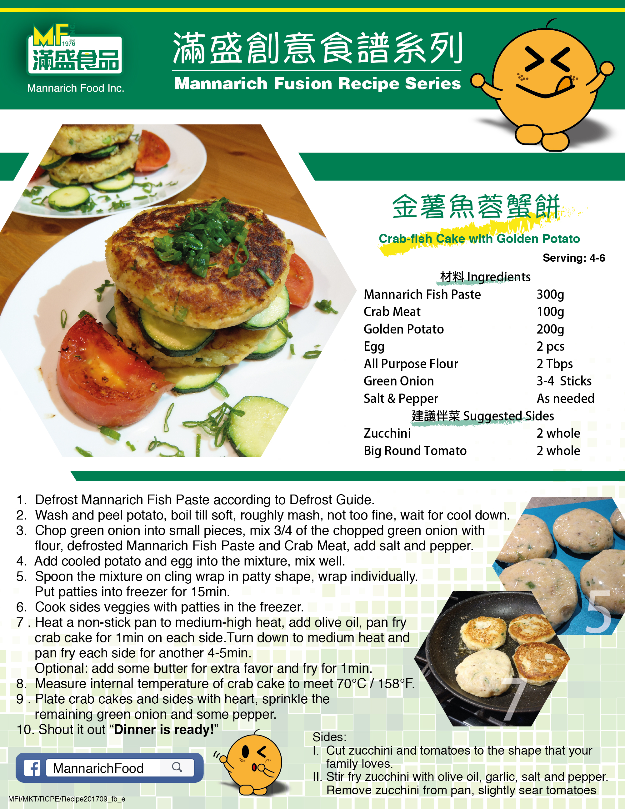 food inc Asian
