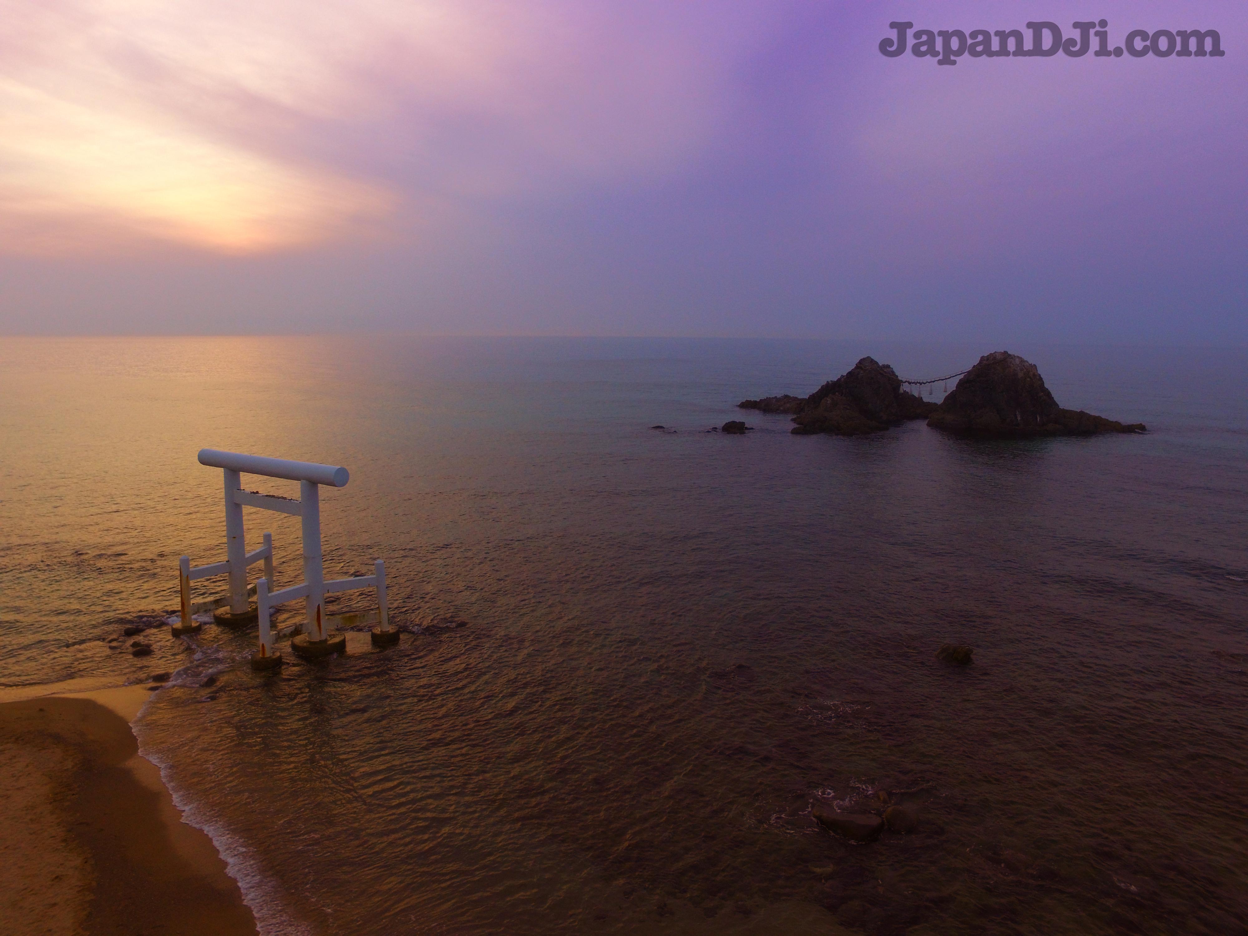 Shrine and Island