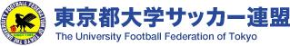 東京都大学サッカー連盟.png