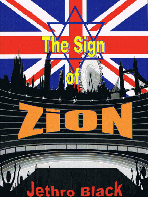 The Sign of Zion