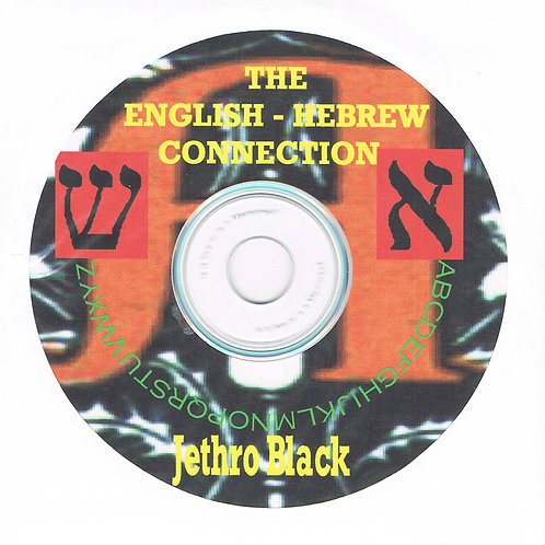 The English - Hebrew Connection