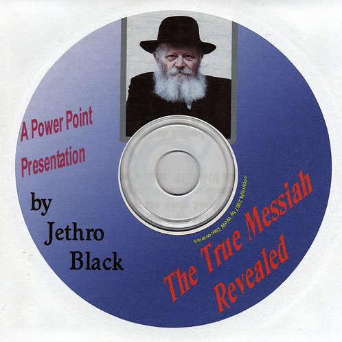 The True Messiah Revealed - Part I