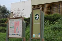 Sede do RNPB - Quinta do Paul