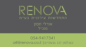 renova BC final1-02.jpg