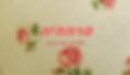 פרחחית - עיצובים מבד פרחוני