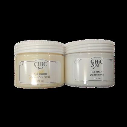 CHIC Spa Body Butter שיק ספא חמאת גוף . מוצרי טיפוח גוף לאישה