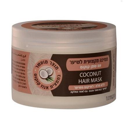 ProHair+ מסיכת שיער מקצועית קוקוס. מוצרי טיפוח שיער לאישה