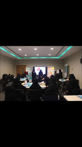 برنامج إجادة العمل لتأهيل ٤٠ سيدة لسوق العمل الذي تم في منطقة الأحساء برعاية بنك الجزيرة