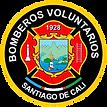 bomberos-voluntarios-santiago-de-cali-4.