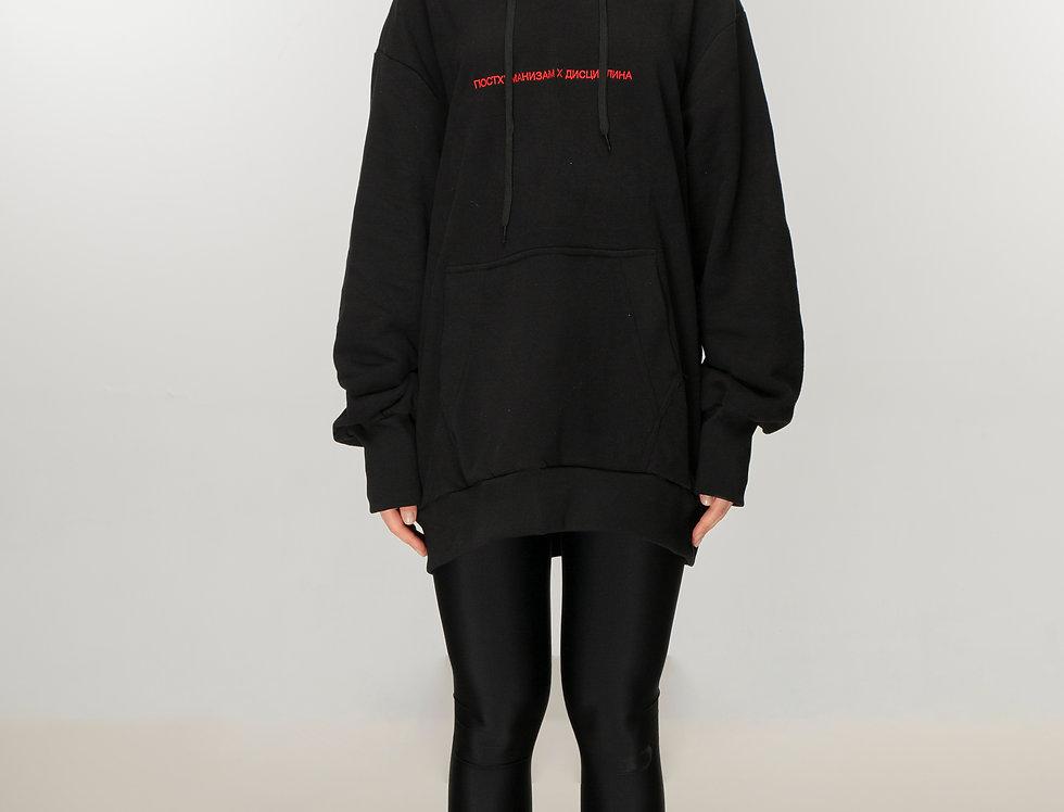 Disciplina x posthumanizam KULTURA  hoodie in black