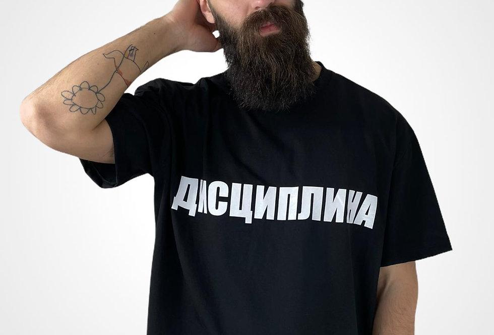 Cyrilic logo oversized T / Logo oversized majica cirilica