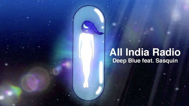 "All India Radio ""Deep Blue"""