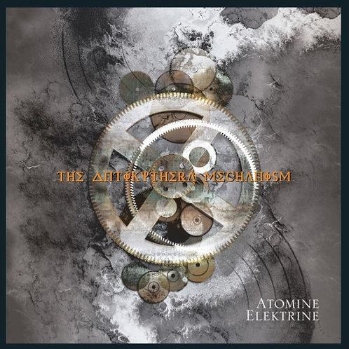 Atomine Elektrine | The Antikythera Mechanism | Double Vinyl