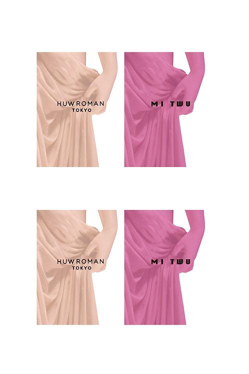 Brown Cleo Skirt Mi Twu T-Shirt
