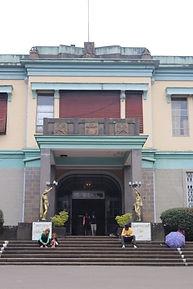 Ethnographic museum of Ethiopia