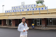Abebe Fentaw, Lalibela church Tour gudie at Highland Eco Trekking Tours Ethiopia