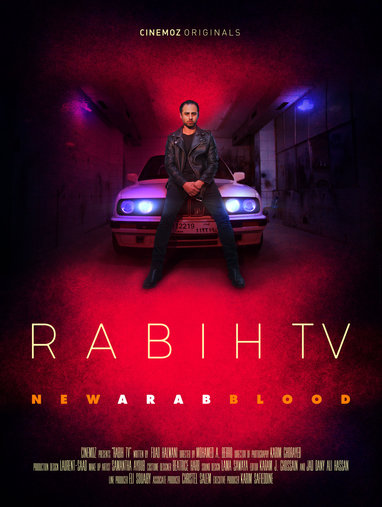 RABIH TV