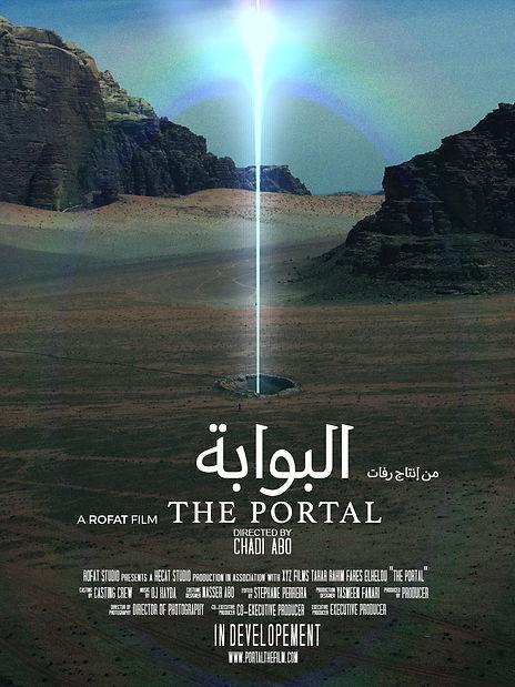 portal_poster_Stiges2019_simple3_small.j