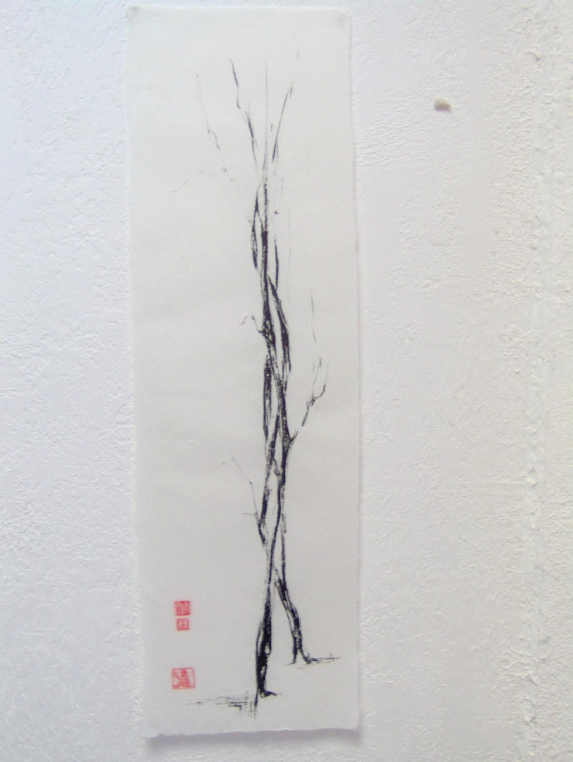arbres 35x120