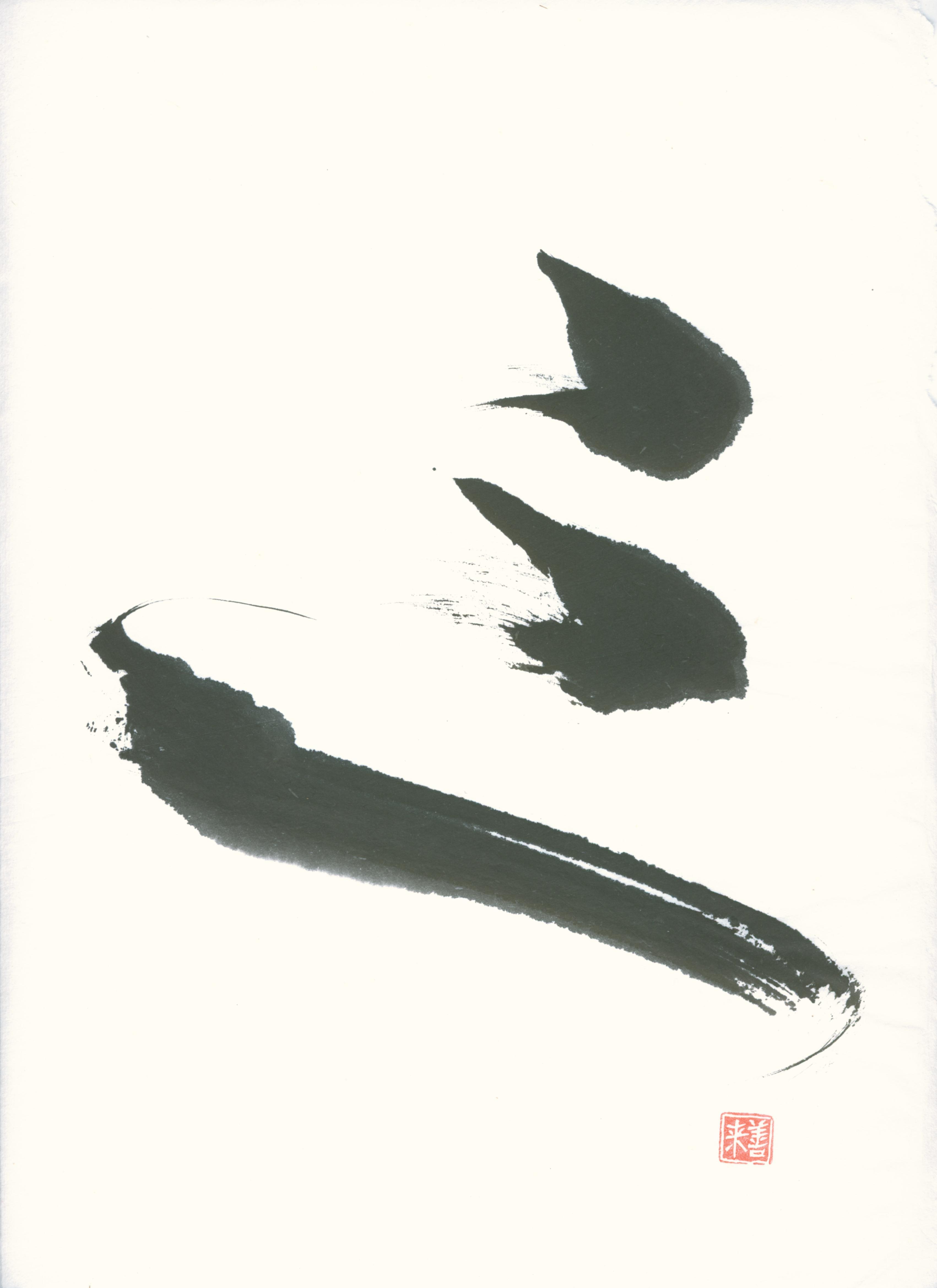 calligraphie 23x32